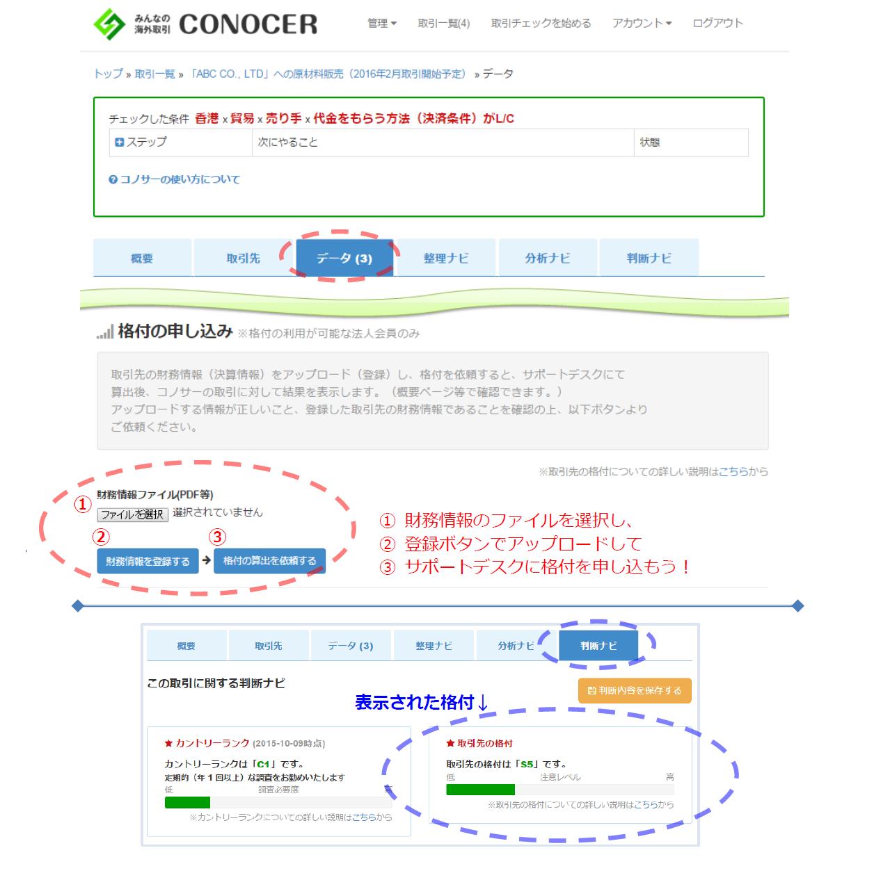 cnc003_3