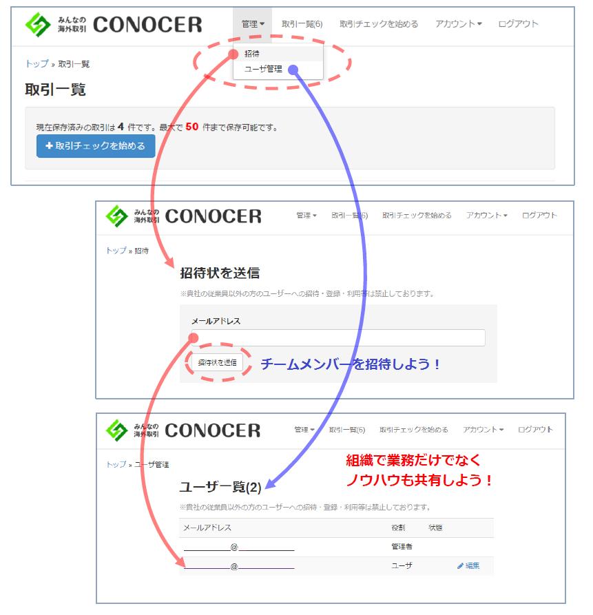 cnc003_4