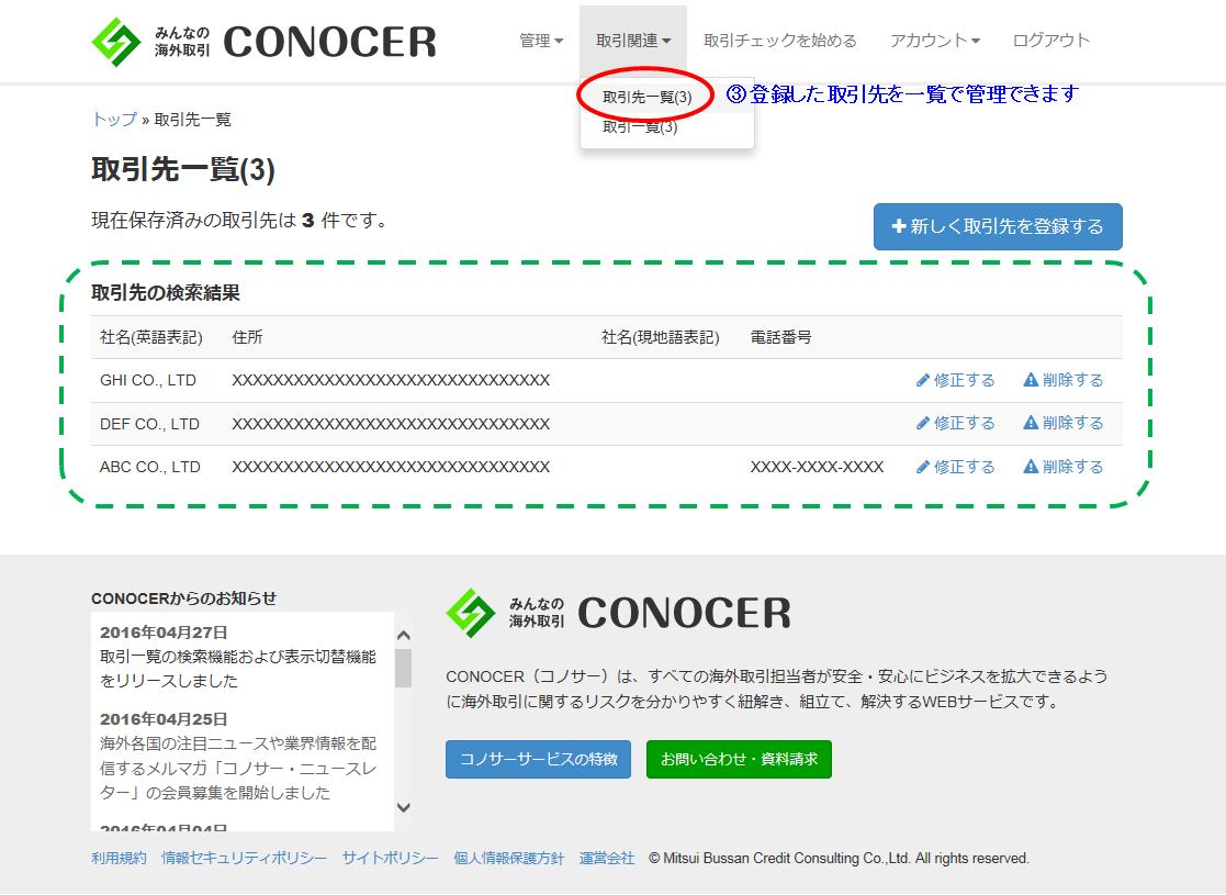 cnc_004_2