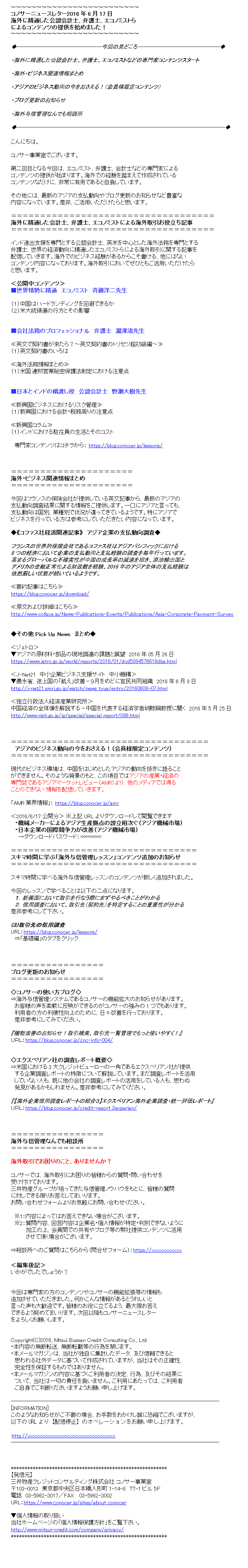 mail_sample
