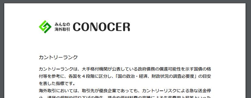 cnc_006_2