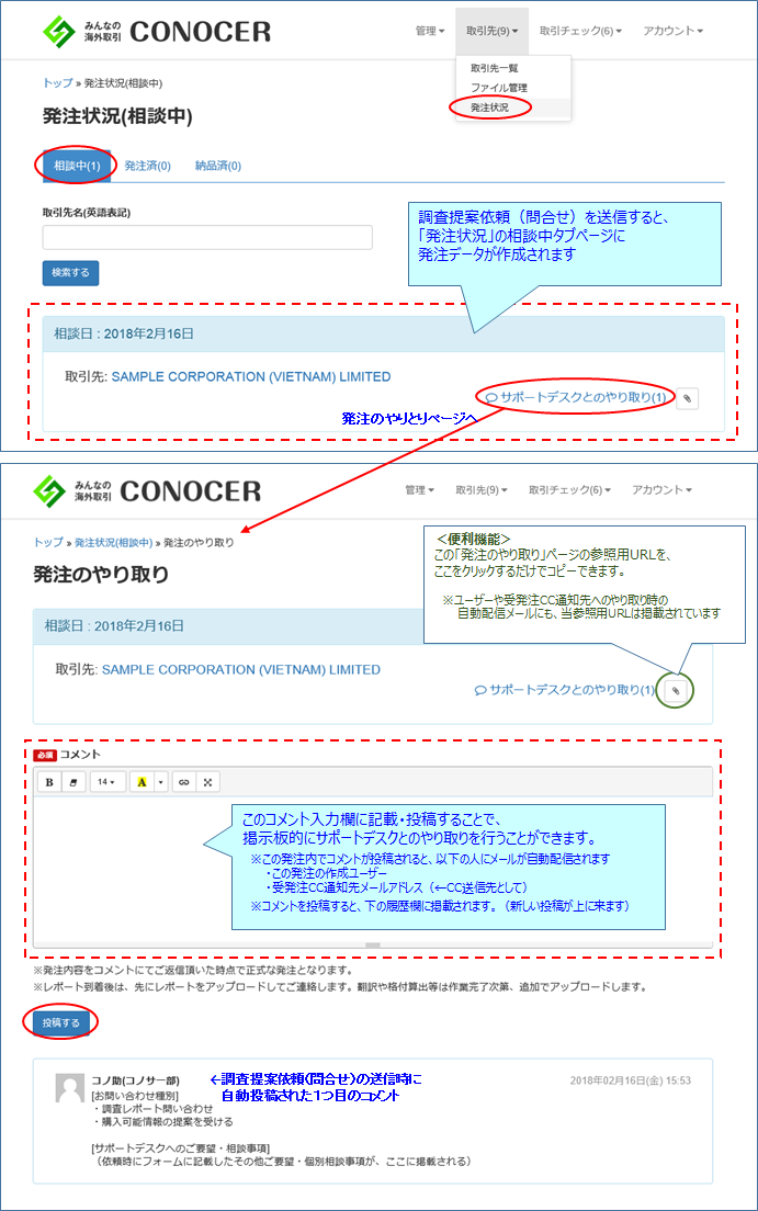 cnc009_3