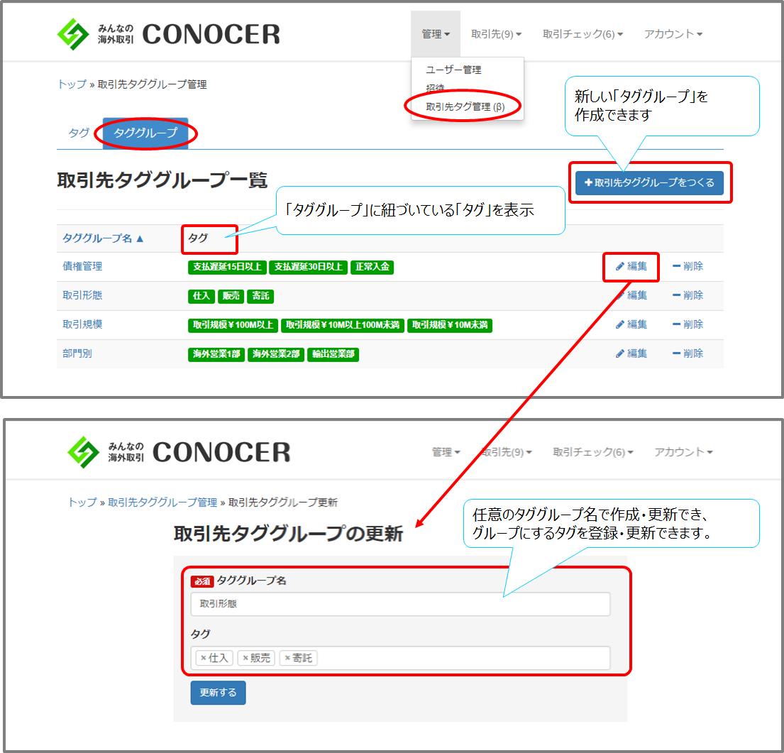 cnc010_5