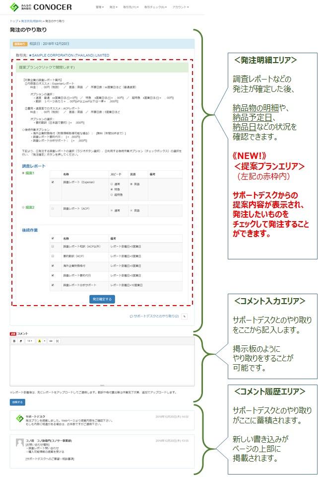 cnc012_1