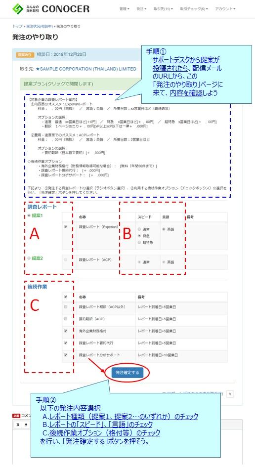 cnc012_3
